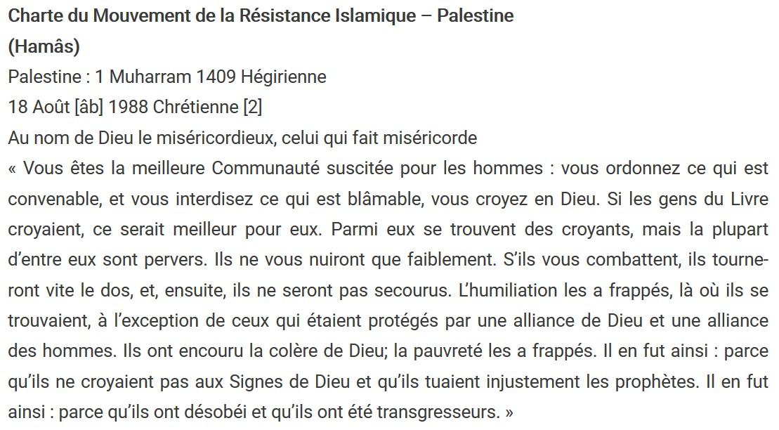 Extrait de la charte du Hamas